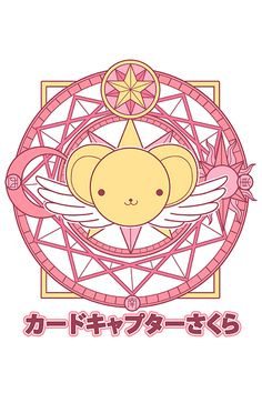 Cardcaptor Sakura, Sakura Kinomoto, Anime Sakura, Manga Anime, Anime Art, Sakura Card Captors, Arte Sailor Moon, Clear Card, Skullgirls