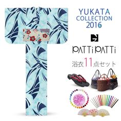 2016 Summer Patti Patti Leaves Light Blue 11 items set