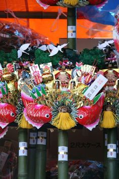 Japanese Kumade. Rake of good fortune. The rakes are bought at the end of the year at the Tori No Ichi Festival. New ones are purchased for the new year to bring good luck, health and fortune for the coming year..........v