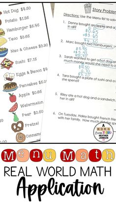 """Now includes both DIGITAL and PRINTABLE!!! includes a fun and colorful """"menu"""" with a variety of different food items listed. Students use the menu to answer a variety of different questions/math problems."""