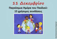 Δραστηριότητες, παιδαγωγικό και εποπτικό υλικό για το Νηπιαγωγείο: ΔΙΚΑΙΩΜΑΤΑ ΤΩΝ ΠΑΙΔΙΩΝ Nursery, School, Projects, Log Projects, Day Care, Baby Rooms, Baby Room, Kid Rooms, Kids Rooms