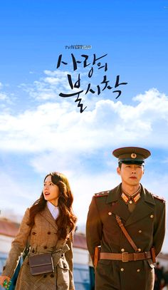 Crash Landing On You-Hyun Bin-KDrama_id-Subtitle Hyun Bin, Korean Actresses, Korean Actors, Actors & Actresses, Korean Dramas, Drama Korea, Shu Qi, Best Kdrama, Korean Drama Series