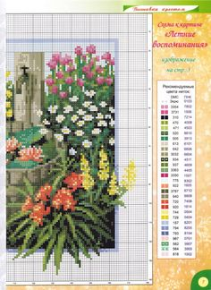 Gallery.ru / Фото #6 - 9 - Orlanda Cross Stitch Rose, Cross Stitch Flowers, Cross Stitch Landscape, Embroidery Patterns, Stitch Patterns, Le Point, Zoom Zoom, Crossstitch, Dot Patterns