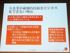 ASCII.jp:電話とネットの半世紀を支えた技術者が語る「常識否定のために」 (4/4)20140424