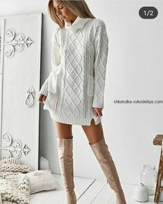 Turtleneck Sweater Hollow Out Sweater - Valerian Boutique Sweater Dress Outfit, Knit Dress, Sweater Dresses, Knit Fashion, Boho Fashion, Moda Casual, Bohemian Mode, Loose Sweater, Winter Sweaters