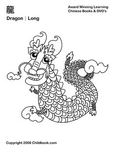 free chinese new year dragon coloring pages if youre looking for the top coloring books and supplies including gel pens watercolors drawing
