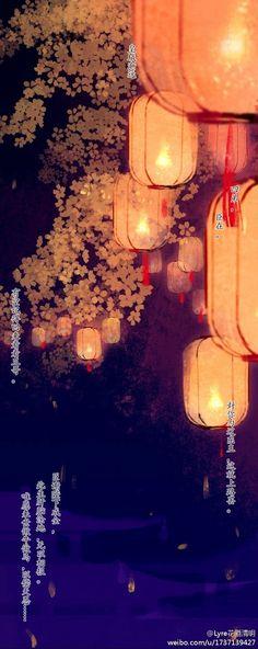 城花市灯如昼,千盏华灯横亘而,皇宫笼罩在...
