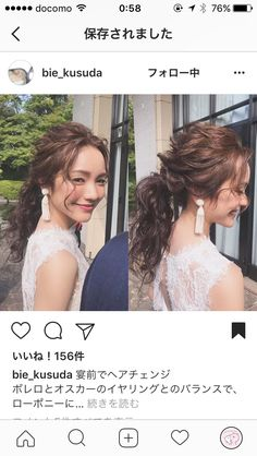 42 ideas for hairstyles trenzas boda Bridal Hairdo, Bridal Hair And Makeup, Hair Makeup, Bride Hairstyles, Trendy Hairstyles, Korean Wedding Hair, Hair Knot Tutorial, Mother Of The Bride Hair, Hair Issues