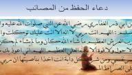 دعاء المذاكرة 2018 ادعية للفهم والحفظ بالصور يلا صور Islamic Love Quotes Islamic Quotes Arabic Quotes