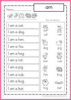 SIGHT WORDS - PHRASES FOR HOMEWORK (PRIMER WORDS) - TeachersPayTeachers.com