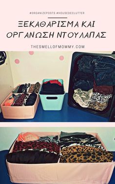 Closet Organization, Declutter, Greek, Lunch Box, About Me Blog, Posts, Lifestyle, Board, Clothes