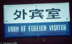 Offer: A sign in Chinese and English indicates a room or hotel for foreigners in Shenyang