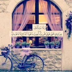 #Quran #القرآن الكريم  #القرآن الكريم  #دعاء  #Islam