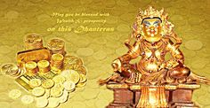 Ivent Team wishes You Happy Dhanteras 2013 To You And Your Family. May Lord Kubera Fulfill Your Every Need On This Dhanteras !!!