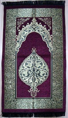 PLUM COLOR islamic Prayer Rug Prayer CARPET - Mat Namaz Salat Musallah Ottoman