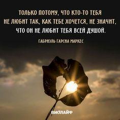 Г. МАРКЕС