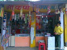 Maa kripa General Store