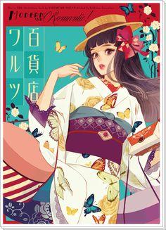 e-shuushuu kawaii and moe anime image board Anime Kimono, Manga Anime, Manga Art, Japan Illustration, Character Illustration, Pretty Art, Cute Art, Character Art, Character Design