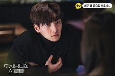 Kim Ji Won, Ji Chang Wook, Kdrama, City, Celebrities, Movies, Beauty, Stars, Celebs