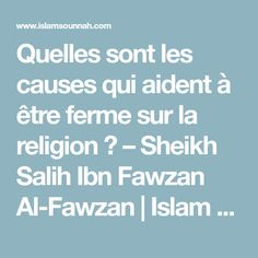 Quelles sont les causes qui aident à être ferme sur la religion ? – Sheikh Salih Ibn Fawzan Al-Fawzan | Islam Sounnah - Vidéo islamique Francophone