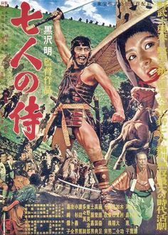 Seven Samurai Akira Kurosawa) 9 Dec 190 mins. Starred by Takashi Samura 志村 喬 as Kambei, Toshiro Mifune 三船 敏郎 as Kikuchiyo. Both seen in Roshomon! I want to see the 207 minutes cut! Toshiro Mifune, Films Cinema, Cinema Posters, Movie Posters, Art Posters, Boogie Nights, Samurai Film, Great Films, Good Movies