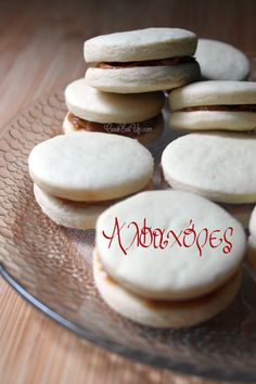 Αλφαχόρες (Alfajores) ⋆ Cook Eat Up! Gourmet Recipes, Sweet Recipes, Healthy Recipes, Easy Cooking, Biscotti, Love Food, Food Print, Cupcake Cakes, Cupcakes