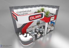Exhibition Stand 2 on Behance