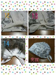 超簡単!バンダナ帽子 | 目標があるから頑張れる!ta-na*のブログ Scrub Hats, Diy Mask, Handicraft, Drawstring Backpack, Diy And Crafts, Hair Accessories, Fabric, Swimwear, Handmade