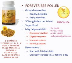 To request please send a message . Forever Life, Love Me Forever, Aloe Vera Skin Care, Aloe Vera Gel, Health And Beauty, Health And Wellness, Immune System Vitamins, Forever Living Business, Forever Living Aloe Vera