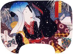 団扇絵 歌川国貞 冬四季の内 雪の辻おりへの見立