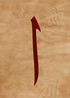 Canvas Painting and Decoration Products- Home- Kanvas Tablo ve Dekorasyon Ürünleri- Anasayfa Elif Letter Painting – Canvas Prints – Atlantis Painting - Antique Paint, Cool Writing, Painted Letters, Islamic Calligraphy, Picture Wall, Canvas Prints, Painting Canvas, Framed Art, Atlantis