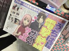 Image about sasusaku in Naruto ❤ by 天使 on We Heart It Aesthetic Japan, Japanese Aesthetic, Aesthetic Anime, Sasuke Sakura, Auryn, Go To Japan, Pics Art, Anime Style, Boruto