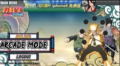 Naruto Senki is an action game. Are you crazy action game lover? Are you looking for a game for android device with best action effects and chill theme? Free Android Games, Free Games, Naruto Shippuden, Boruto, Ultimate Naruto, Naruto Free, Naruto Games, Graphics Game, Ultimate Games