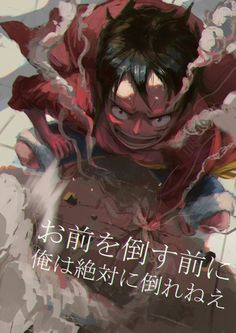 Luffy, angry, cool, Gear Second, text; One Piece Manga Anime, Film Manga, Anime Art, Anime Boys, One Piece Anime, One Piece Luffy, One Piece Images, One Piece Pictures, Mugiwara No Luffy