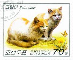 North Korea 2010 Cat Stamps