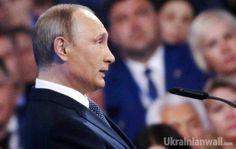 Брексит Путину не в радость — Die Welt http://ukrainianwall.com/blogosfera/breksit-putinu-ne-v-radost-die-welt/  В Москве никто не ликует в связи с Брекситом. Это не удивительно, поскольку проблемы в Европе могут разрушить надежды России на улучшение экономической ситуаци.   Вероятно, ликует кто-то другой. Если
