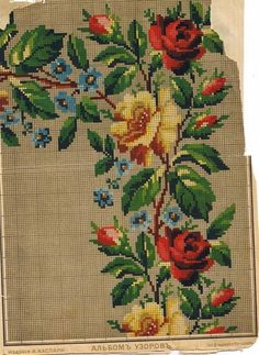 Cross Stitch Boarders, Cross Stitch Rose, Cross Stitch Flowers, Cross Stitch Designs, Cross Stitch Patterns, Folk Embroidery, Embroidery Patterns Free, Cross Stitch Embroidery, Cross Stitch Pictures