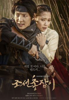 Gunman in Joseon (2014): In 19th century Joseon dynasty, Park Yoon-Kang is the son of the best swordsman in the country. His father and younger sister then get killed. To take revenge, Park Yoon-Kang gives up his sword and become a shooter.   Starring: Lee Joon-Gi, Nam Sang-Mi.   -KBS #KDrama