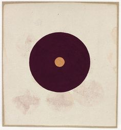 Anonymous Tantra paintings   Bindu, a point or drop containing the undifferentiated absolute, 2000