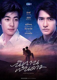 Foolish Asian Drama Life : A Tale of Thousand Stars นิทานพันดาว Drama Film, Drama Series, Series Movies, Film Movie, Line Tv, Chines Drama, Dramas, Romance, Chinese Movies