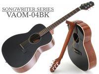 voyage air guitar; foldable guitar