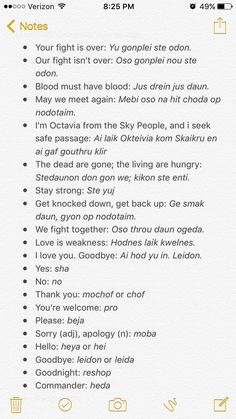 The 100 grounders language