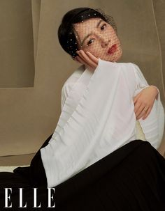 ELLE × Cao Viên Viên (11/2020) Magazine, Magazines