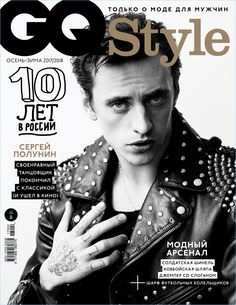 Sergei Polunin is GQ Style Russia's Fall Cover Star - The Fashionisto