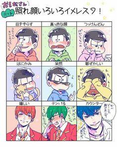 おそ松さん Anime Love, Anime Guys, Ichimatsu, Howls Moving Castle, South Park, Game Character, One Pic, Memes, Photo Book