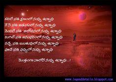 Legendary Quotes : Telugu Quotes   English Quotes   Hindi Quotes: Deep Love Failure Quotes in Telugu