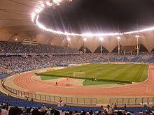 arabian The Stadium is Big in Saudi Arabia United Arab Emirates Accéder au site pour information Nike Wallpaper Iphone, Riyadh Saudi Arabia, Most Popular Sports, Football Stadiums, Bus Station, United Arab Emirates, Baseball Field, Dubai, Tourism