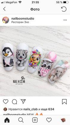 Animal Nail Designs, Animal Nail Art, Nail Art Designs, French Manicure Nail Designs, Manicure Colors, Cookie Monster Nails, Louis Vuitton Nails, Disney Nails, Flower Nail Art