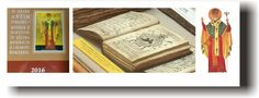 Invitație la lectură – Sf. Ierarh martir Antim Ivireanul Sf, Cover, Books, Literatura, Libros, Book, Book Illustrations, Libri