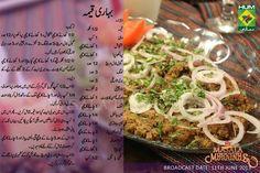 Bihari Qeema- Shireen Anwar